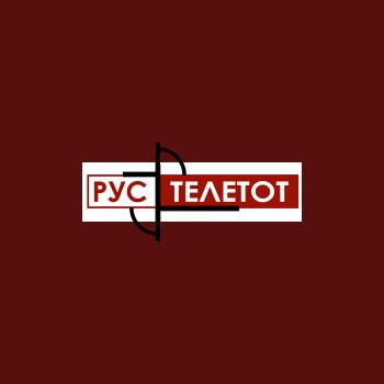 Обзор букмекера «Рус-Телетот»